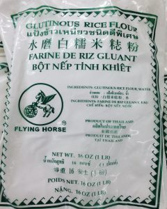 Glutinous Rice Flour 白玉粉