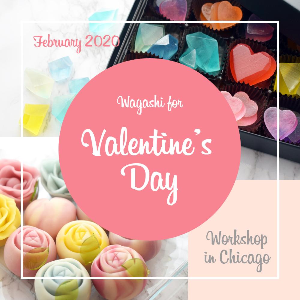 Chicago Event Feb 2020