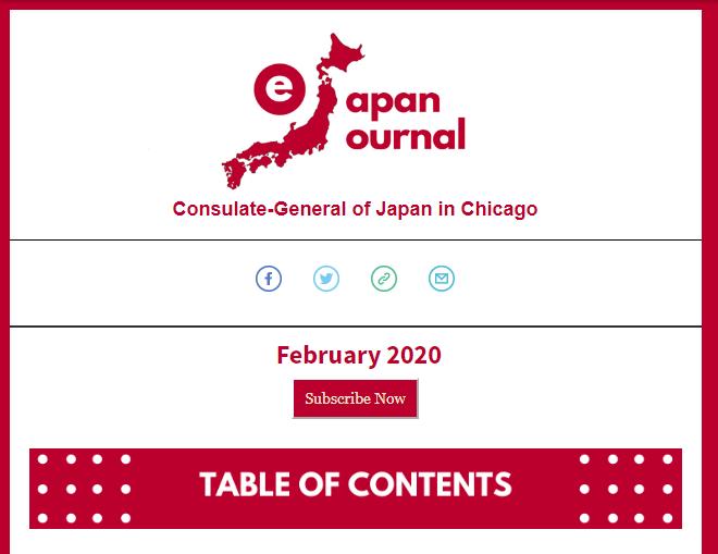 e-japan journal