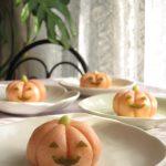 Halloween かぼちゃまんじゅう