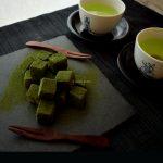 Green Tea Mochi Rice Cakes もち