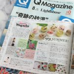 Qmagazine
